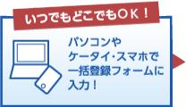 index_image1