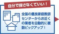 index_image2