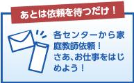 index_image3